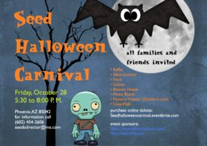 Halloween carnival 2016